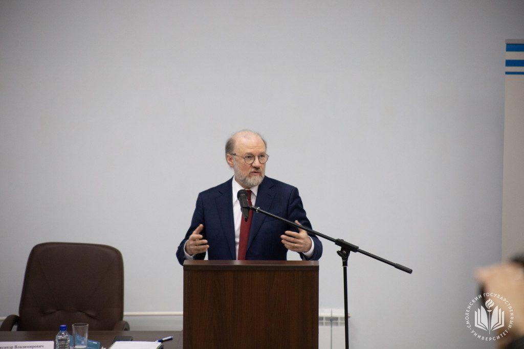Александр Щипков, словесно-исторические научные чтения памяти Татьяны Щипковой