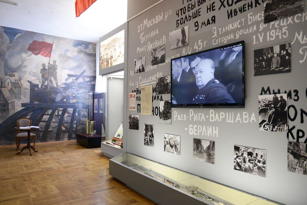 Музей ВОВ (фото АСО)
