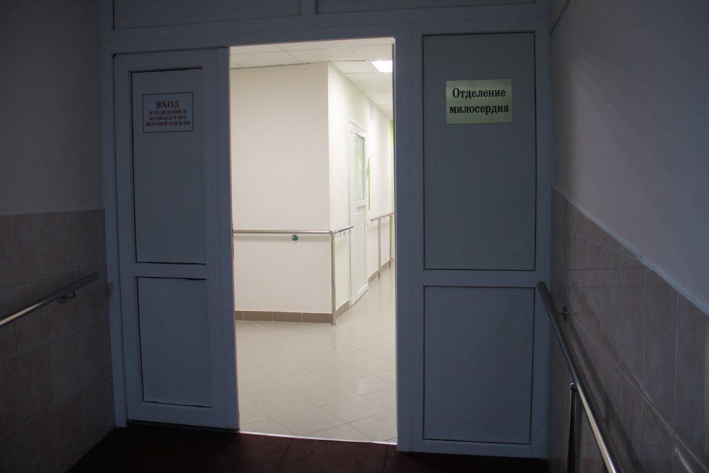 otdelenie-miloserdie-gerontologicheskij-czentr-vishenki_2
