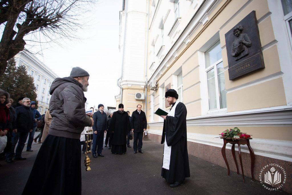 словесно-исторические научные чтения памяти Татьяны Щипковой (1)
