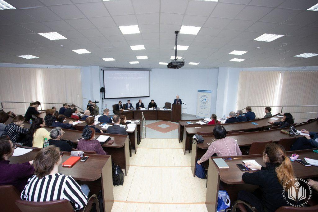 словесно-исторические научные чтения памяти Татьяны Щипковой (5)