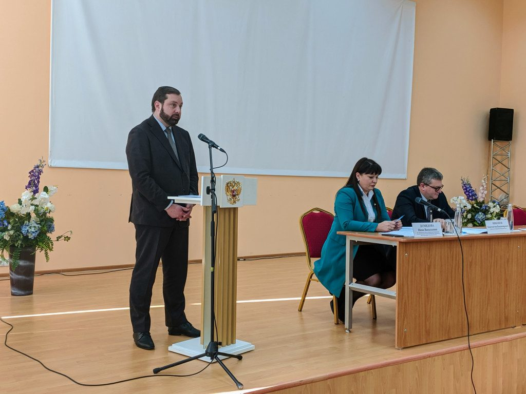 внеочередной Съезд муниципальных образований 20.02.2020, Островский_2
