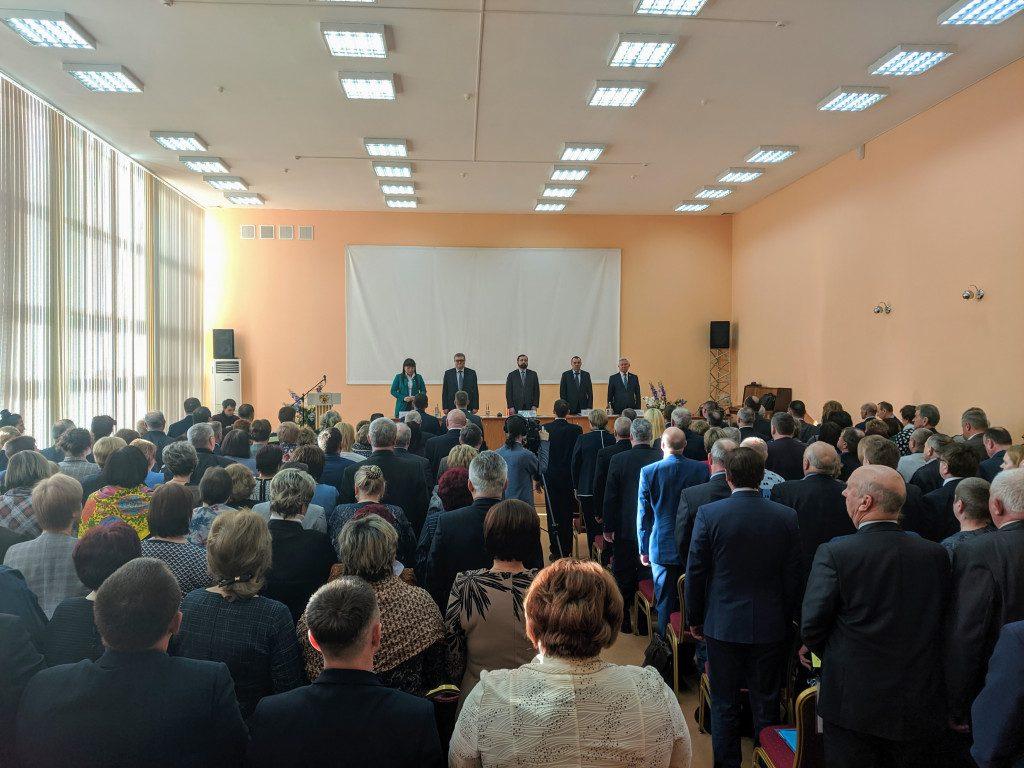 внеочередной Съезд муниципальных образований 20.02.2020_1
