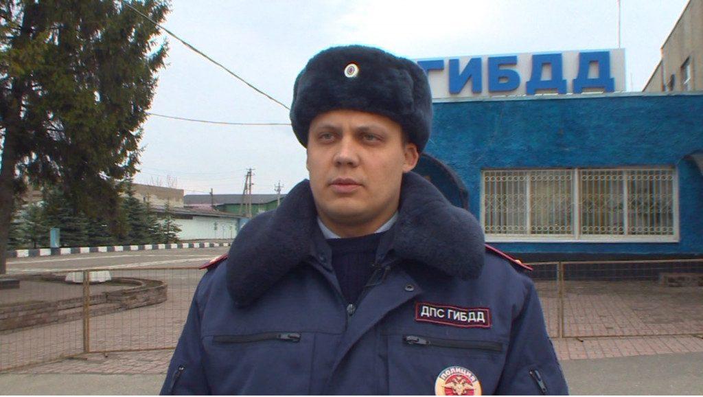 Александр Корсаков, лейтенант полиции, ДПС, Смоленск (фото67.mvd.ru)