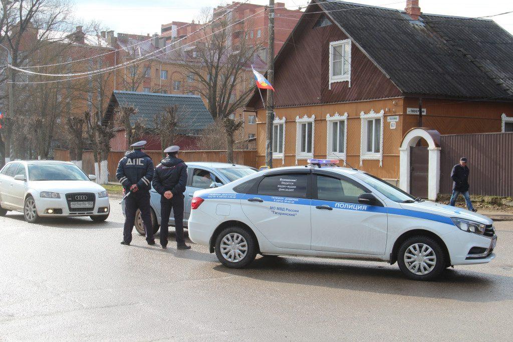 ДПС, ГИБДД, перекрытие движения, Гагарин, улица Гагарина
