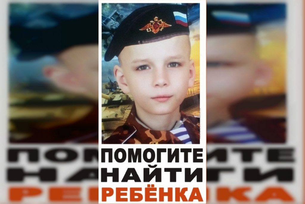 Эдуард Шатерников (фото vk.com pso_salvare)