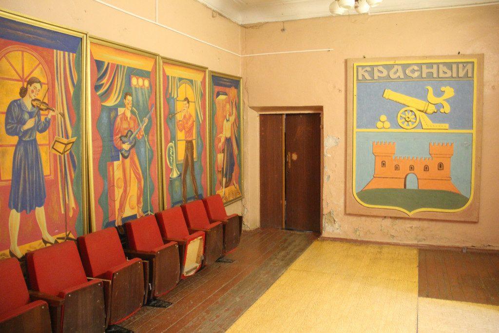krasninskaya-czentralnaya-rajonnaya-biblioteka