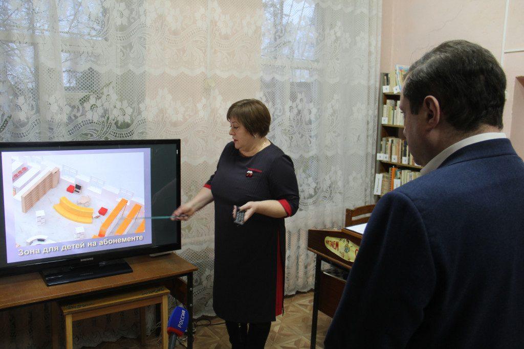Краснинская центральная районная библиотека, презентация, Островский