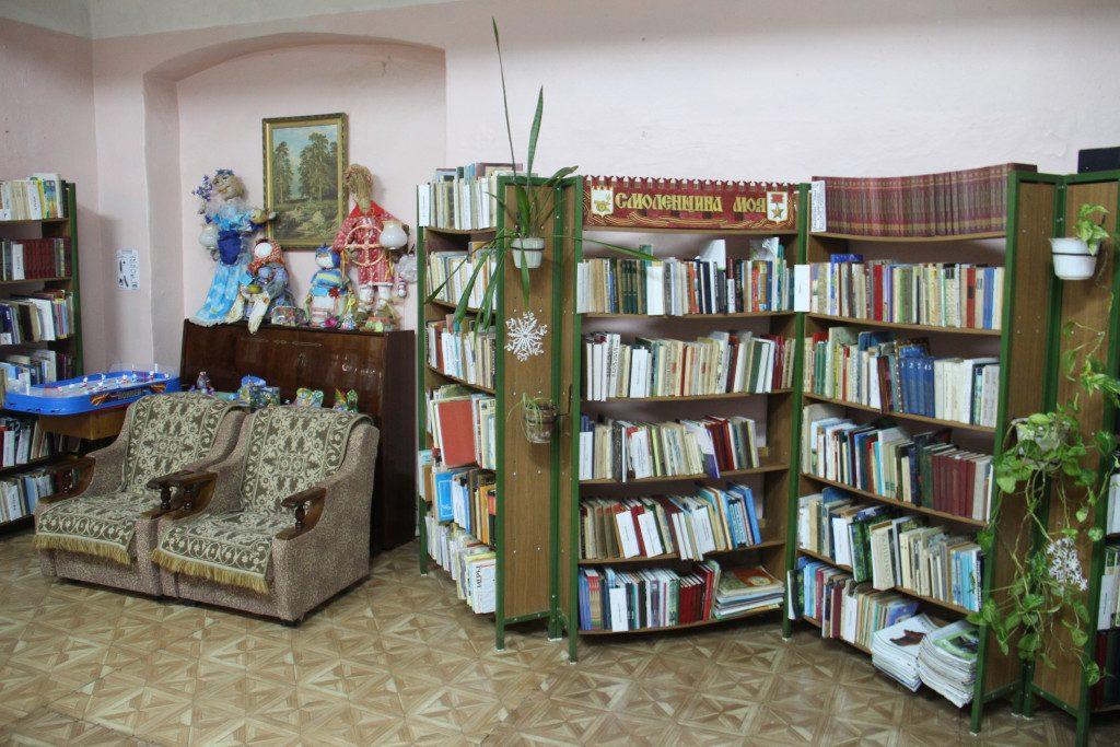 Краснинская центральная районная библиотека_3