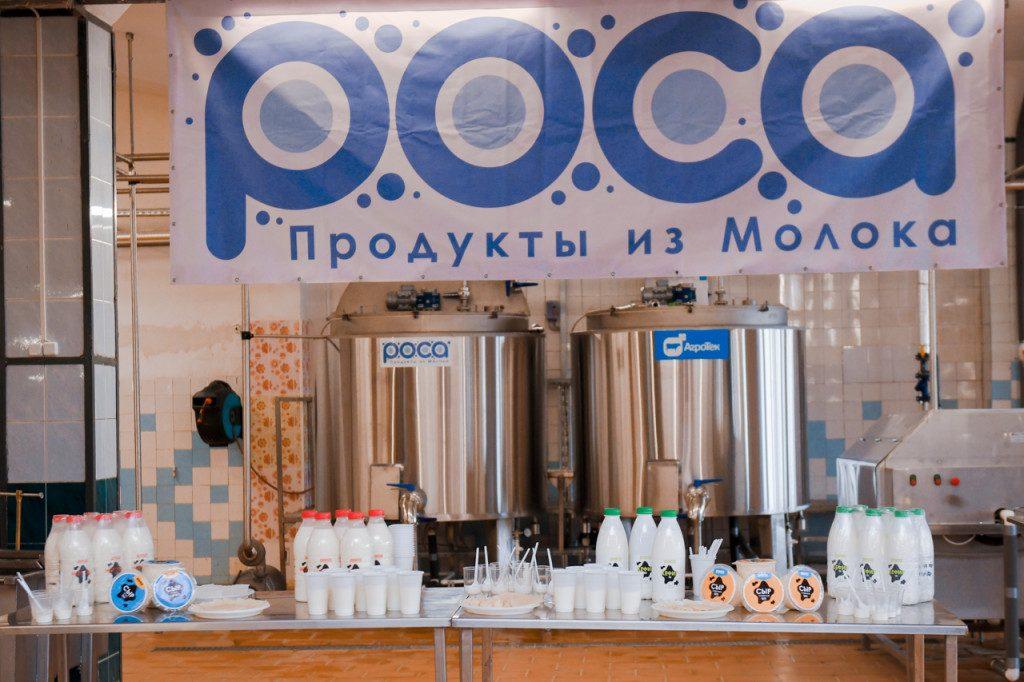 молокозавод Роса (фото admin-smolensk.ru)