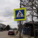пешеходный переход, знак, ДТП, переход