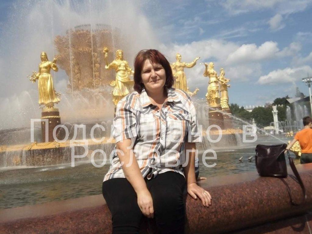 рославльчанка Екатерина Ивлева