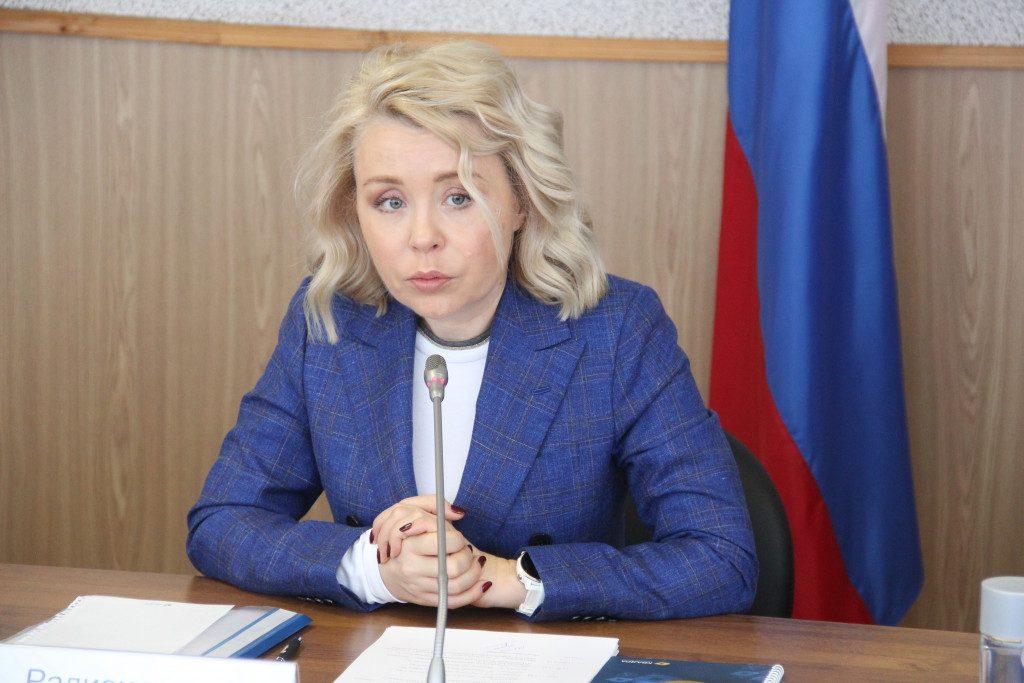 Светлана Радионова, Росприроднадзор, главный госэкоинспектор_1