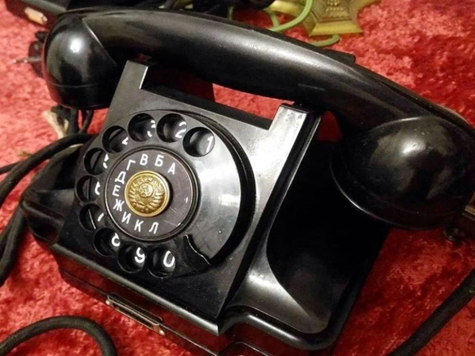 телефон.jL0bR