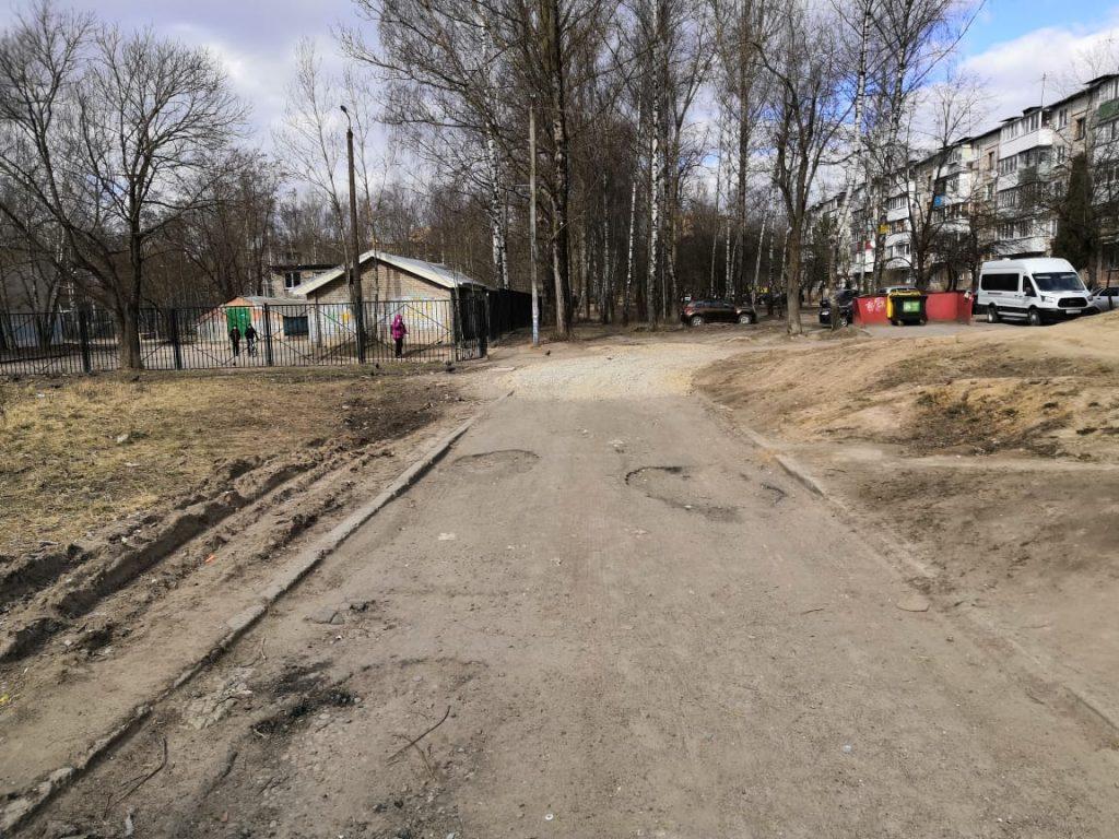 ulicza-shevchenko-remont-dorog-pridomovye-territorii-mezhkvartalnye-proezdy_1