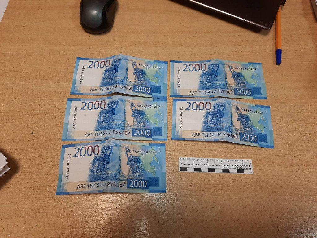 взятка, 10 тысяч рублей (фото СУ СК РФ по Смоленской области)