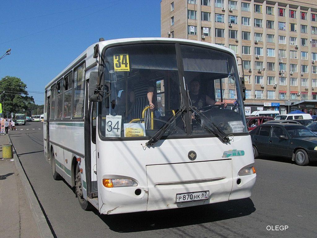 автобус смоленск, https://vk.com/complaint_book_smolensk