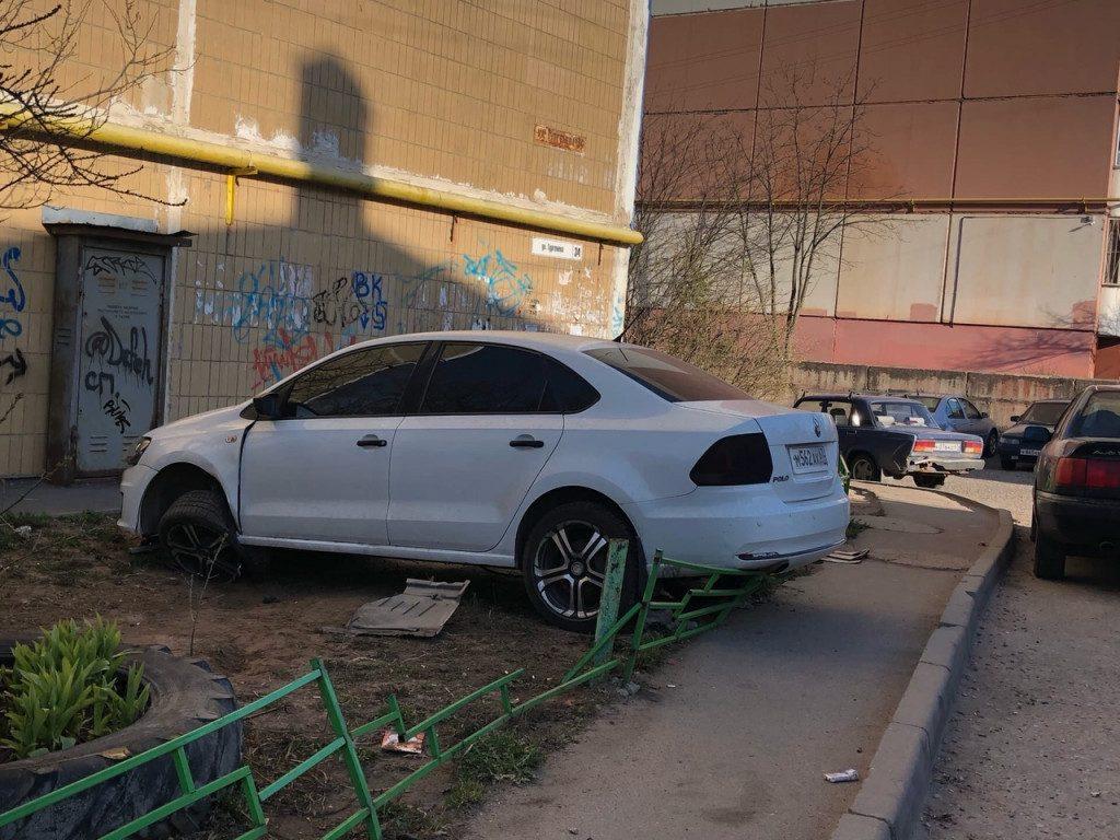 автохам-парковка