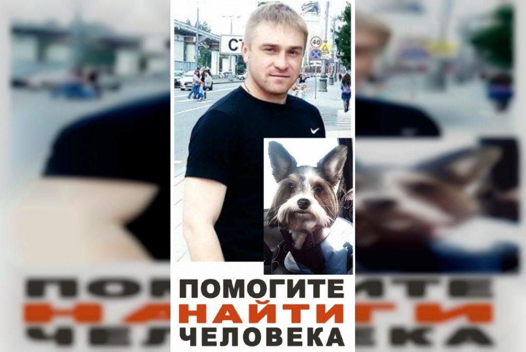Дмитрий Маслов, йоркширский терьер, Рославль, Сальвар