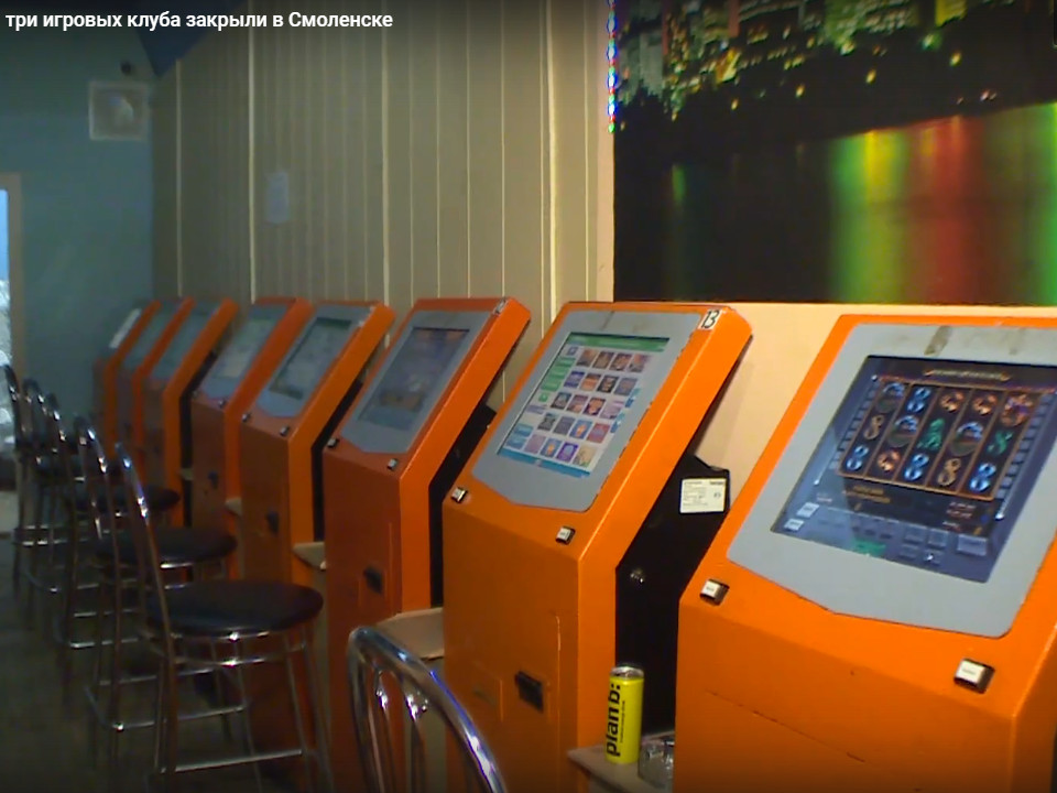 online shop casino