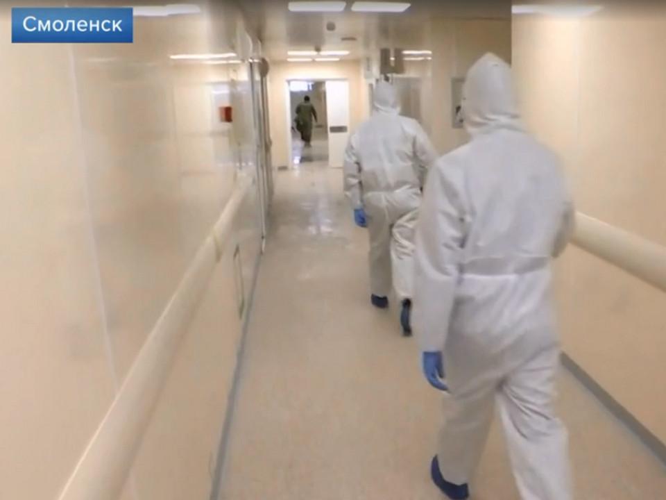 медцентр, коронавирус, Минобороны (кадр сюжета Первого канала)
