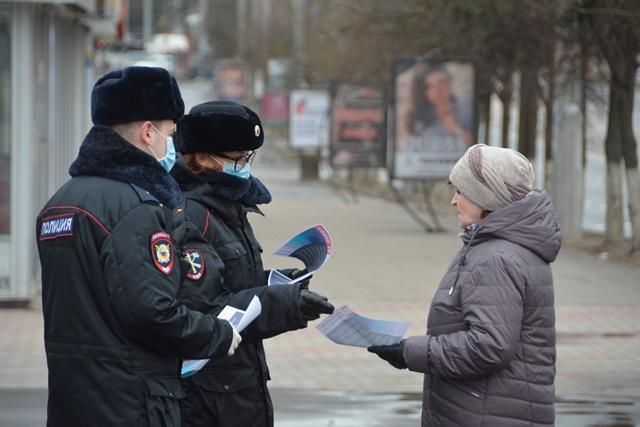 МВД, самоизоляция, коронавирус, листовка, памятка (фото 67.mvd.ru)