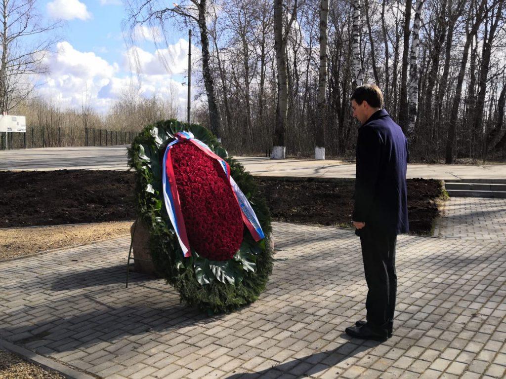 Щёголев, 10.04.2020, годовщина польской авиакатастрофы в Смоленске_1