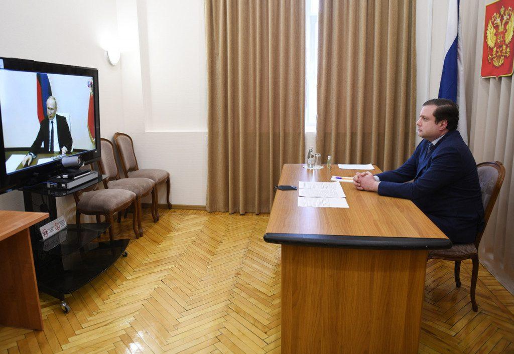 видеоселектор, Путин, Островский (фото admin-smolensk.ru)