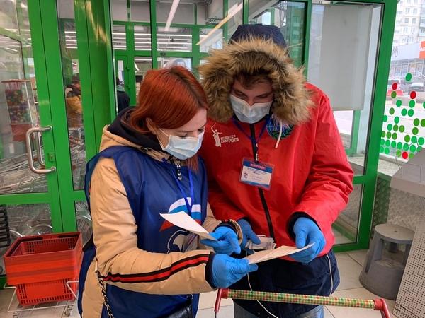 волонтёры аптека