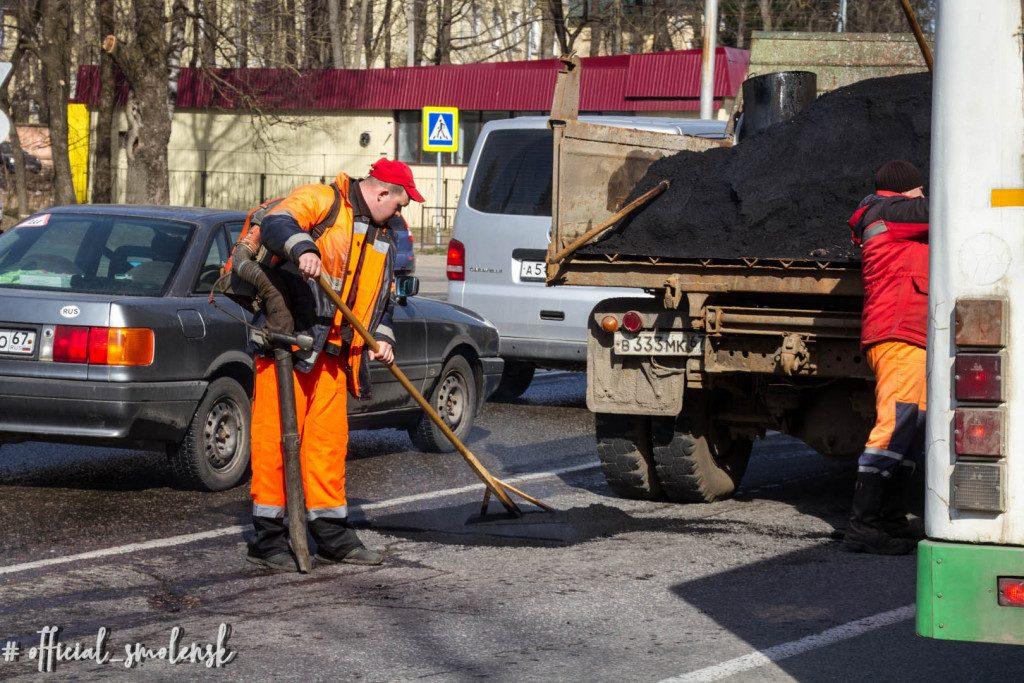 ямочный ремонт, апрель 2020, горячий асфальтобетон, улица Фрунзе