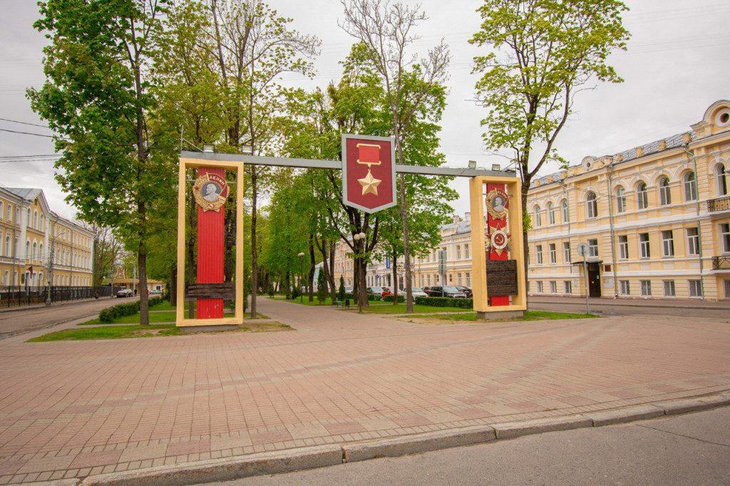 арка города-героя, улица Карла Маркса, сквер имени Ивана Клименко (фото admin-smolensk.ru)
