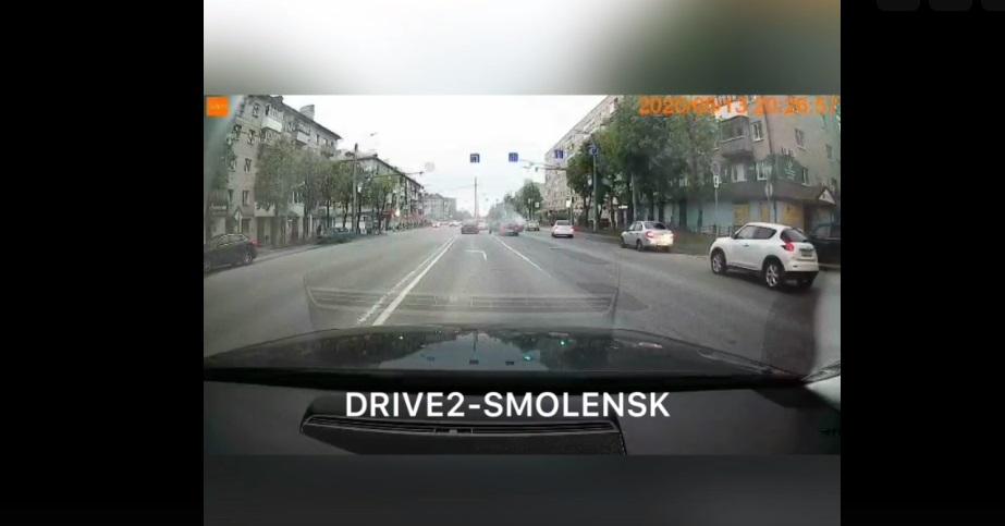 avto-drajv
