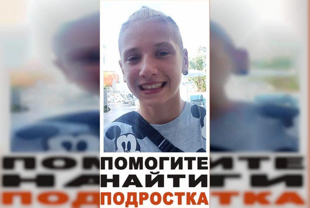 Демьян Силин