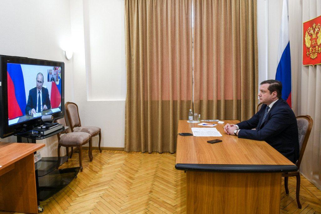 Путин, Островский, видеоселектор 19.05.2020