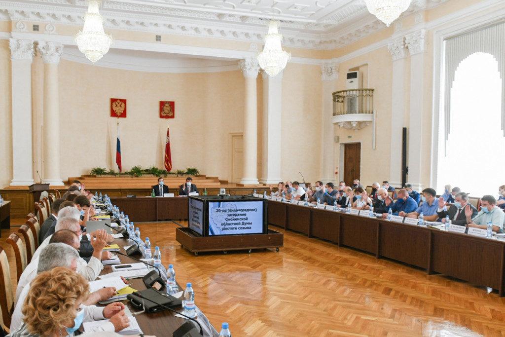 20-е внеочередное заседание 11.06.2020 облдумы (фото admin-smolensk.ru)