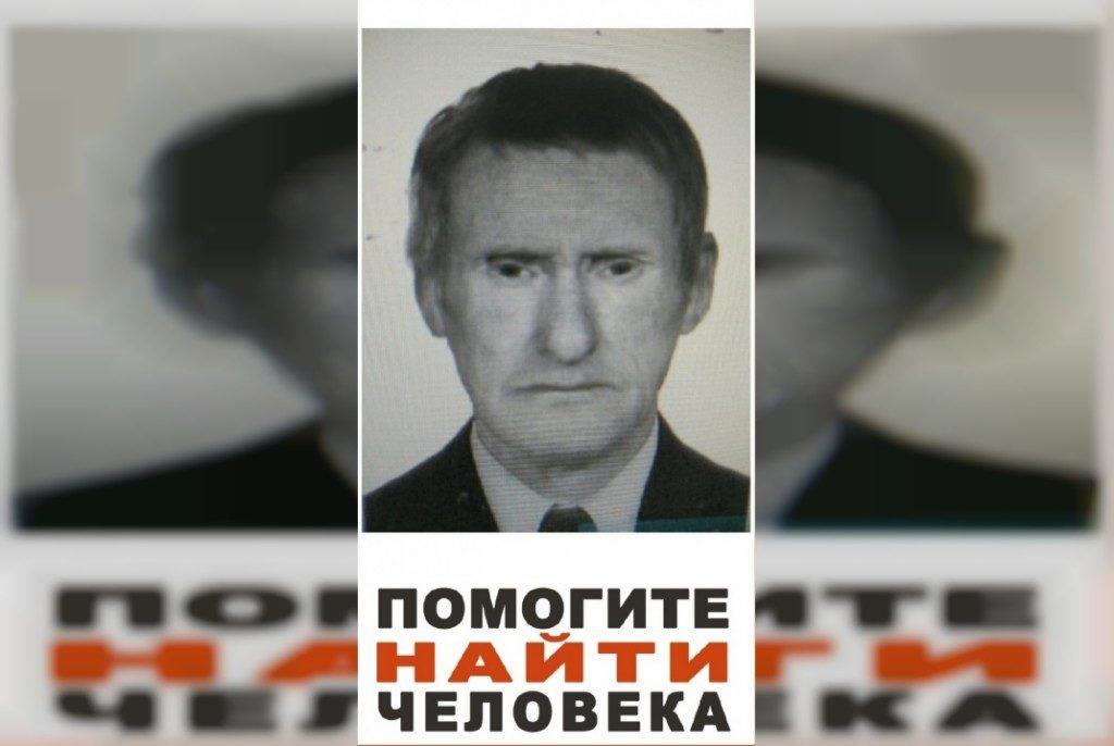 Ориентировка на пропавшего под Смоленском пенсионера появилась в Сети