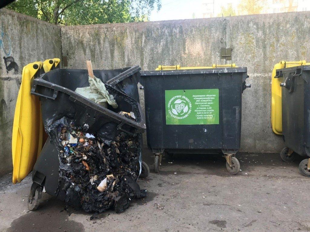 мусорный контейнер, пожар, поджог, Спецавтохозяйство (фото vk.com public195466065)