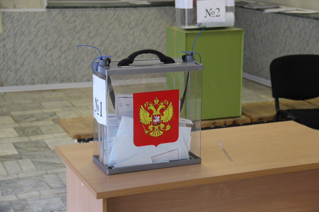 общероссийское голосование по поправкам в Конституцию РФ, филиал НИУ МЭИ, урна, бюллетени, УИК 550