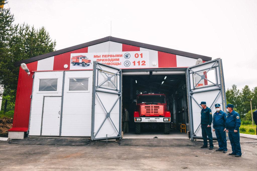 пожарное депо вязьма