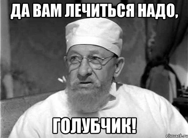 preobrazhenskij