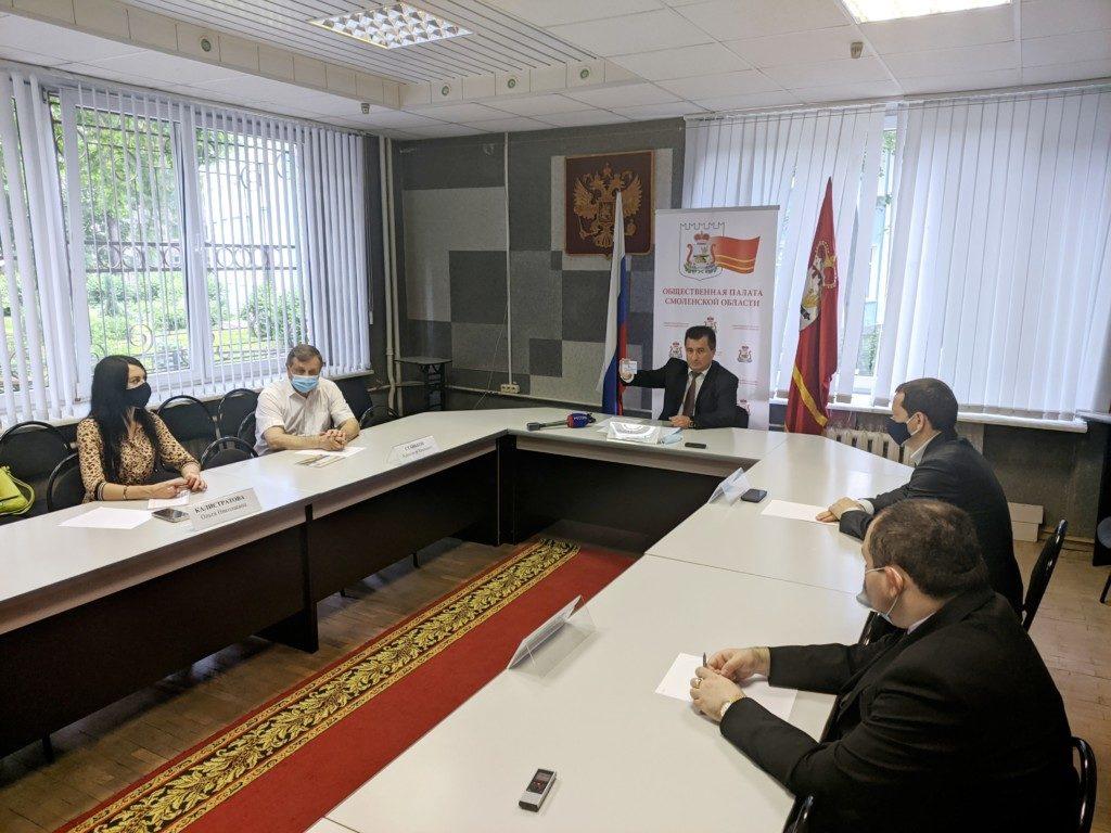 пресс-конференция 23.06.2020 Титова, Общественная палата_1