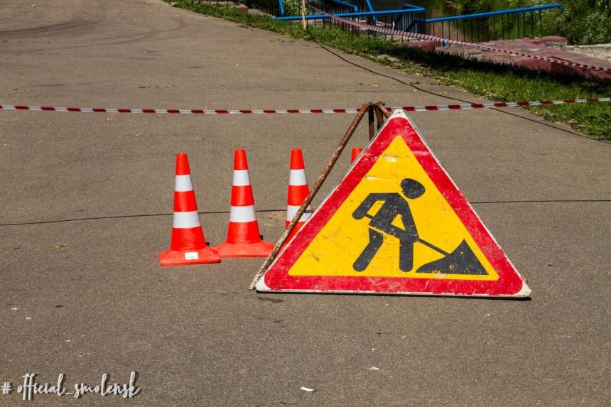 знак ремонт сигнальная лента