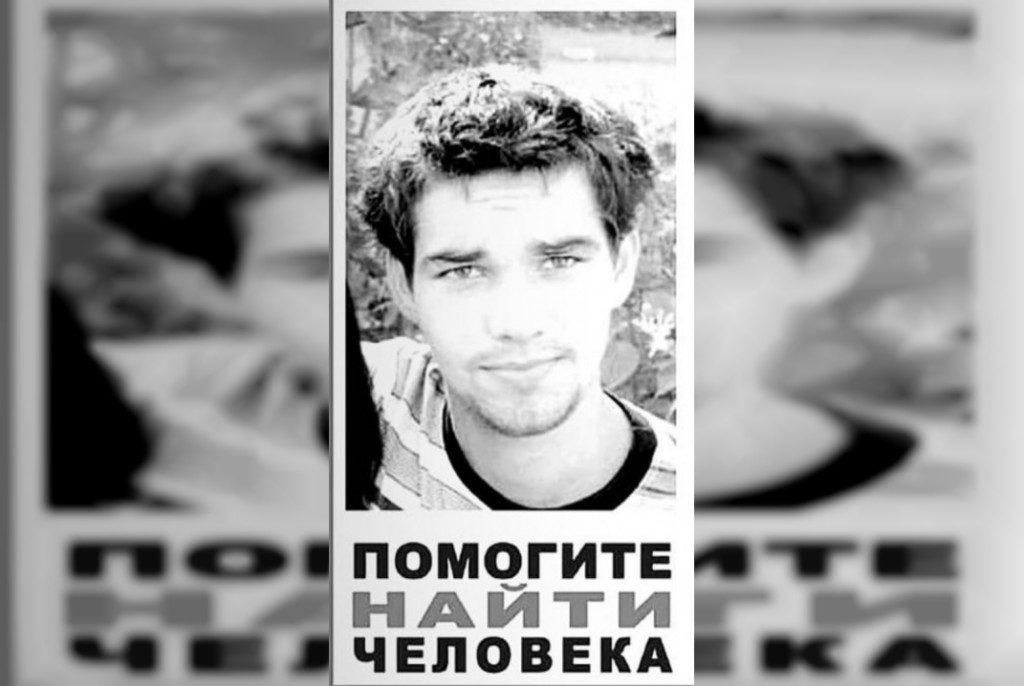 Дмитрий Самойлик ПСО Сальвар