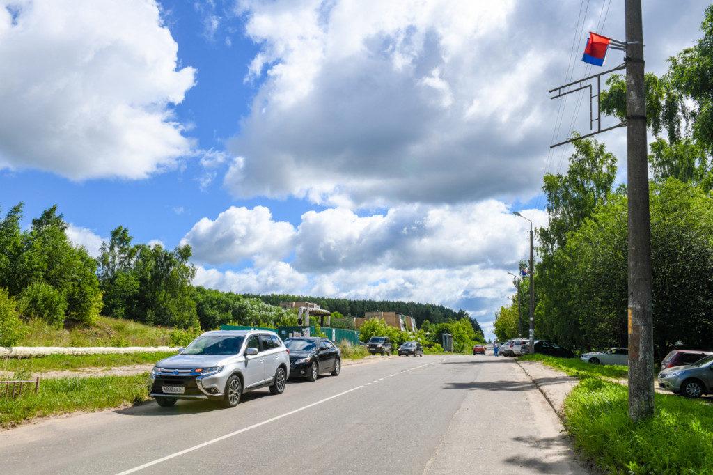 Дорога Дорогобуж