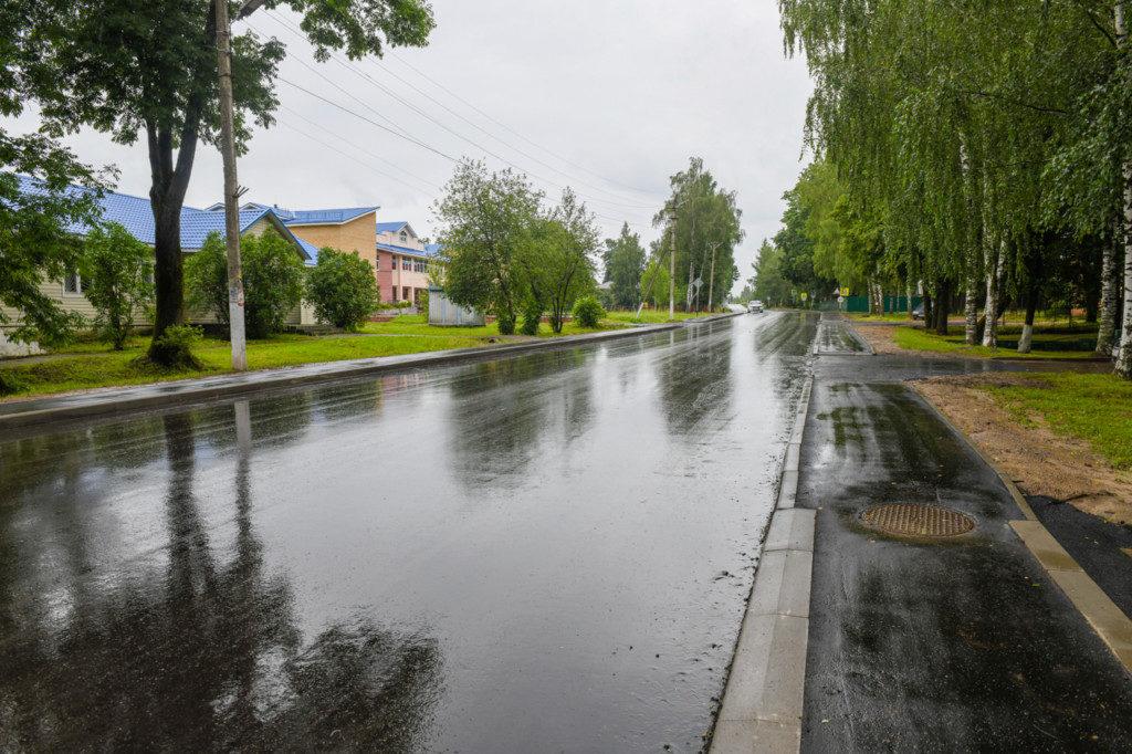 дорожное покрытие Глинка Ленина