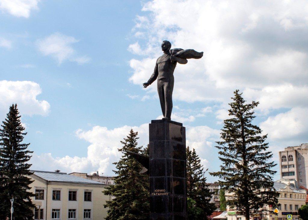 Гагарин памятник администрация гагаринского района