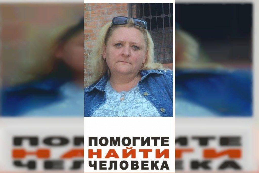 Наталья Темерова, Сальвар