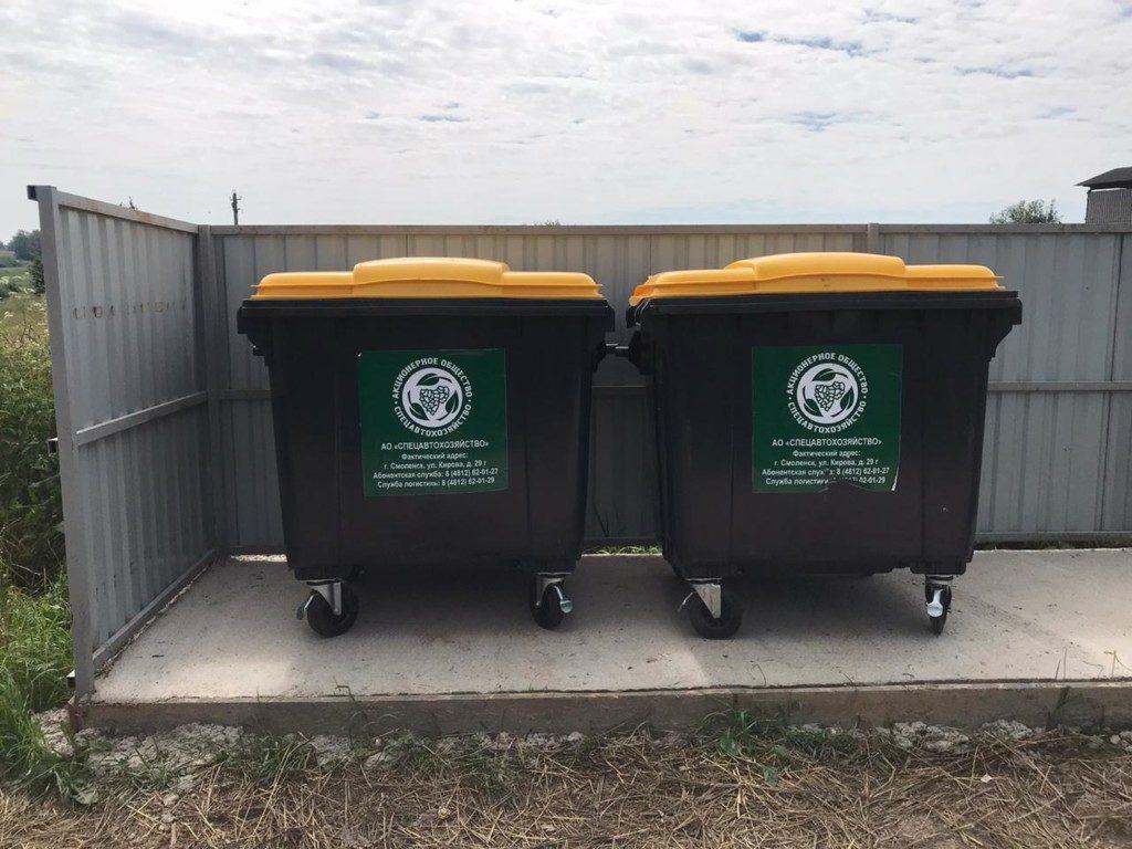 новые контейнеры