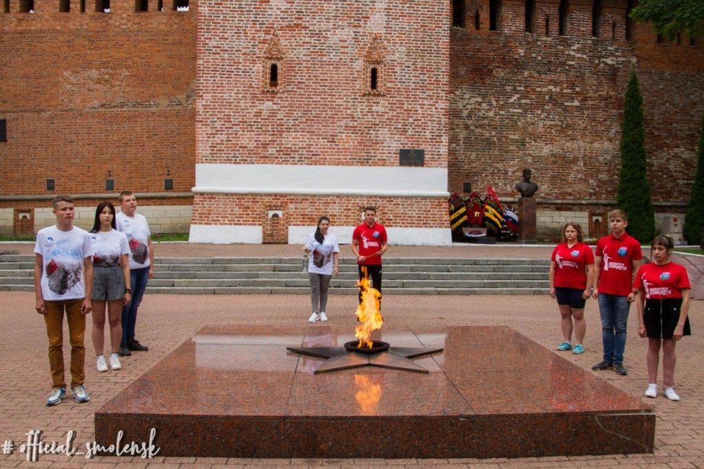 огонь Сквер памяти героев