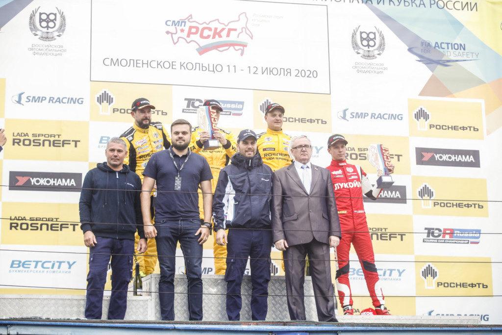 pervyj-etap-12.07.2020-rskg-2020-na-smolenskom-kolcze_3